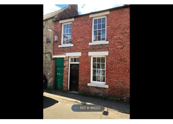 Thumbnail 2 bed terraced house to rent in Holy Island, Hexham