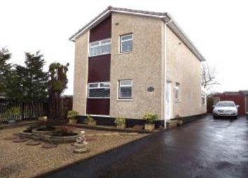 Thumbnail 3 bed detached house for sale in Strathyre Gardens, Glenmavis, Airdrie