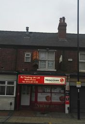 Thumbnail Retail premises for sale in Staniforth Road, Sheffield