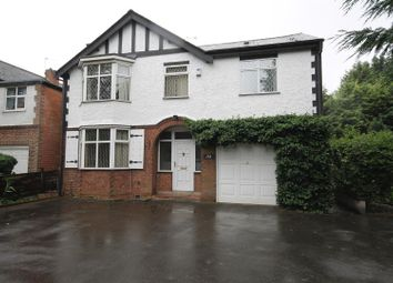 Thumbnail 4 bedroom detached house for sale in Nottingham Road, Nuthall, Nottingham