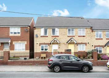 Thumbnail 3 bed end terrace house for sale in South View, Ushaw Moor, Durham