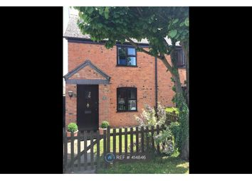 Thumbnail 2 bed end terrace house to rent in The Granary, Huntingdon