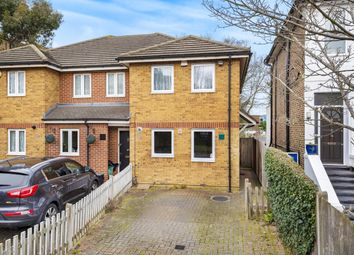 Thumbnail 2 bed end terrace house for sale in Rosewood Terrace, Laurel Grove, London