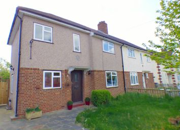 Thumbnail 2 bedroom semi-detached house for sale in Parkfield Way, Bromley