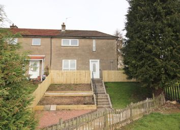 Thumbnail 3 bed terraced house for sale in 20 Dalgleish Avenue, Duntocher