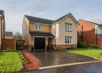 4 bed detached house for sale in Raeswood Road, Glasgow G53