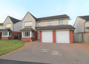 5 bed detached house for sale in Tinto Grove, Bargeddie G69