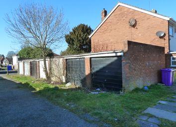 Thumbnail Parking/garage for sale in Pine Close / Aspen Way, Merridale, Wolverhampton