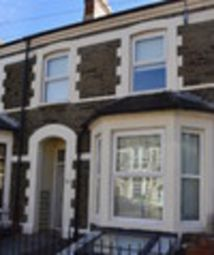 Thumbnail 1 bedroom terraced house to rent in Llantwit Street, Cathays, Cardiff