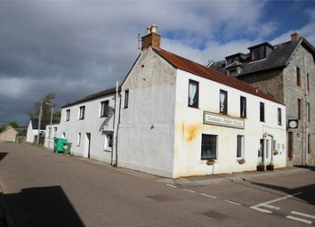 Thumbnail Commercial property for sale in Gordon House, The Square, Tomintoul, Ballindalloch, Moray