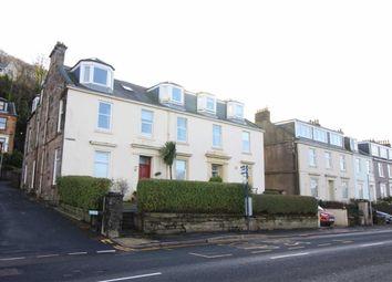 Thumbnail 2 bed flat for sale in Albert Road, Gourock, Renfrewshire