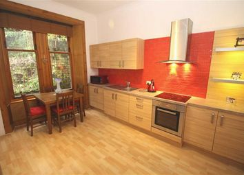 Thumbnail 1 bedroom flat for sale in Ashburn Gardens, Gourock