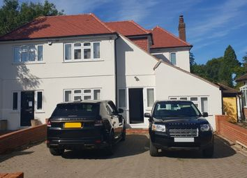 Thumbnail 4 bed semi-detached house for sale in Claremount Gardens, Epsom, Surrey