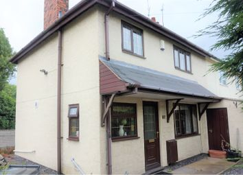 Thumbnail 3 bed semi-detached house for sale in Gordon Crescent, Brierley Hill