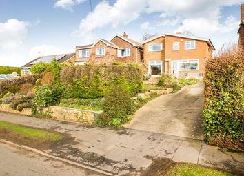Thumbnail 3 bedroom detached house for sale in Burnside Grove, Tollerton, Nottingham, Nottinghamshire