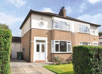 Thumbnail 4 bed semi-detached house for sale in Deepdene Road, Bearsden, East Dunbartonshire