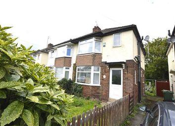 Thumbnail 3 bedroom semi-detached house for sale in Elmfield Road, Cheltenham, Glos