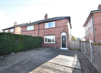 Thumbnail 2 bedroom semi-detached house to rent in Aberford Road, Garforth, Leeds