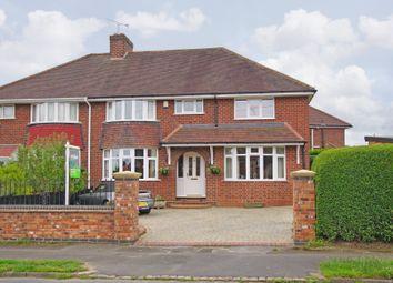 4 bed semi-detached house for sale in Oakfield Drive, Cofton Hackett B45