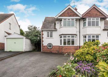 Thumbnail Semi-detached house for sale in Chapelhouse Lane, Halesowen