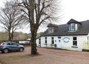 Thumbnail Commercial property for sale in Carluke, Lanarkshire