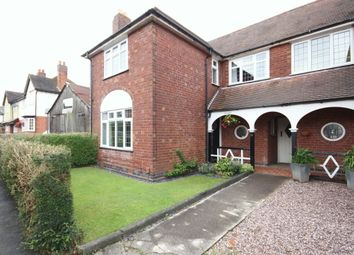 Thumbnail 2 bed end terrace house to rent in Charles Street, Headless Cross, Redditch