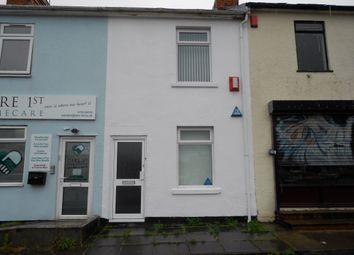 Thumbnail Office to let in Morley Street, Swindon