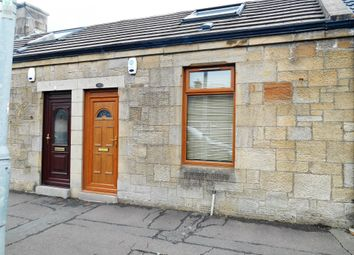 Thumbnail 2 bed terraced house for sale in Drygate Street, Larkhall