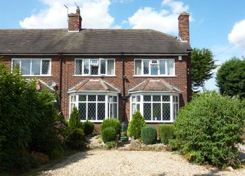 Thumbnail 3 bed semi-detached house for sale in Great Coates Road, Great Coates, Grimsby