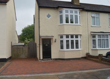 Thumbnail 3 bed end terrace house to rent in Geoffrey Avenue, Harold Wood, Romford