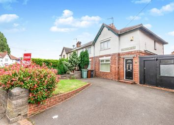 Thumbnail 3 bed end terrace house for sale in Dickinson Drive, Walsall
