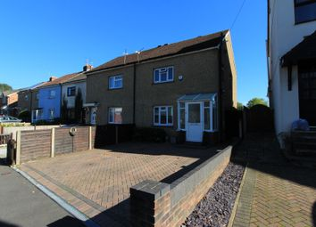 Thumbnail 3 bed semi-detached house to rent in Sandy Brow, Purbrook, Waterlooville