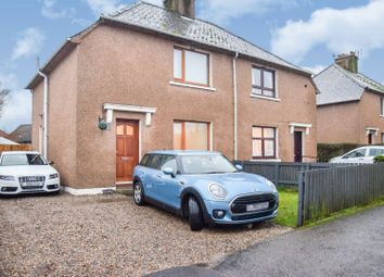 Thumbnail 3 bed semi-detached house for sale in Bruce Gardens, Inverness