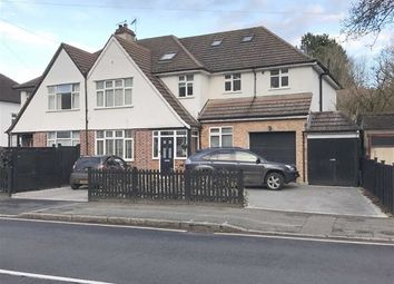 Thumbnail 5 bed semi-detached house for sale in Chaldon Way, Coulsdon