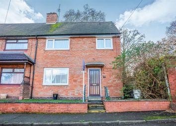 Thumbnail 3 bedroom property for sale in Chiseldon Croft, Kings Heath, Birmingham