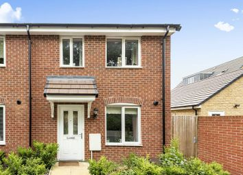 Thumbnail 2 bed end terrace house for sale in Talbot Close, Harwell, Didcot