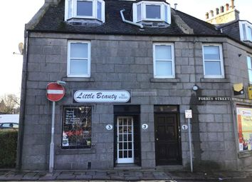 Thumbnail Retail premises for sale in Forbes Street, Aberdeen