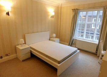 Thumbnail Room to rent in Kensington High Street, London