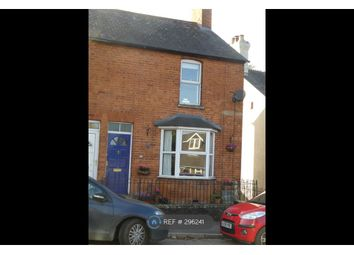Thumbnail 2 bed end terrace house to rent in Salisbury Road, Marlborough