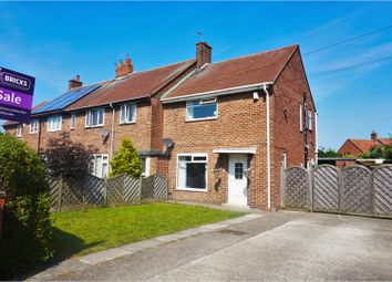 Thumbnail 2 bed semi-detached house for sale in Warenton Place, North Shields
