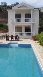 Thumbnail 3 bed villa for sale in Pareklissia, Parekklisia, Limassol, Cyprus