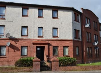 Thumbnail 2 bed flat to rent in Ladysgate Court, Carronshore, Falkirk