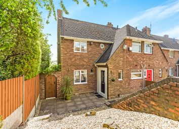 Thumbnail 2 bedroom end terrace house for sale in Uplands Close, Dudley