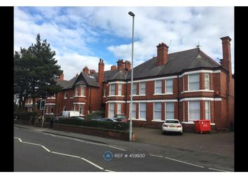 Thumbnail Room to rent in Liverpool Road, Chester