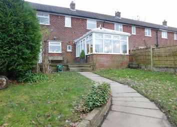 Thumbnail 2 bedroom terraced house for sale in Windsor Drive, Marple, Stockport