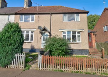 Thumbnail 2 bed end terrace house for sale in York Road, North Weald, Epping