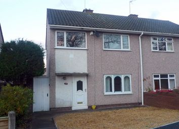 Thumbnail 3 bed semi-detached house for sale in Lovelace Close, Stafford