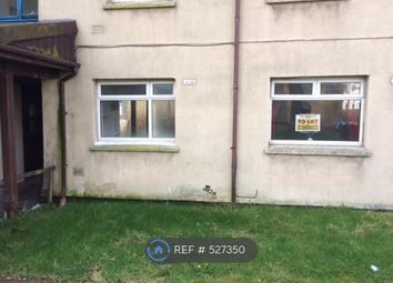 Thumbnail 1 bedroom flat to rent in Jerviston Court, Motherwell