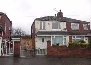 3 bed semi-detached house for sale in Brander Road, Gipton, Leeds LS9