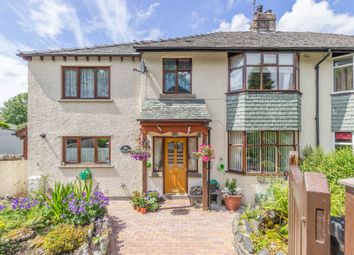 Thumbnail 5 bed semi-detached house for sale in Ellerthwaite Road, Windermere
